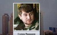 ШАҲРВАНДИ ТОҶИКИСТОН  ДАР ҚАТЛ МУТТАҲАМ АСТ
