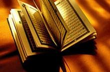 ТАҚРИЗИ ШУБҲААНГЕЗ ДАР КИТОБИ  «ЧЕҲРАИ ВОҚЕЪИИ ВАҲҲОБИЯТ (САЛАФИЙЯ)