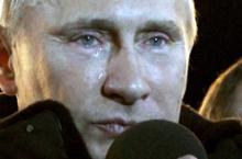 Ашкҳои Путин ба марги худаш?