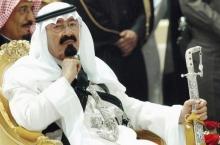 """""""Аз чеки сафеди Саудӣ метарсам"""""""