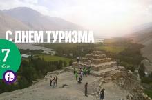«МегаФон» барои рушди туризм дар Тоҷикистон мусоидат мекунад