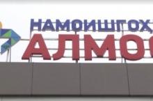 Ифтитоҳи намоишгоҳи доимии маҳсулоти Эрон дар Душанбе