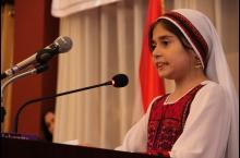 Бузургдошти шаҳидони роҳи озодии Афғонистон дар Душанбе