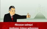 Наҷмиддини Шоҳинбод ва насиҳати Акбар