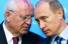 Оё Путин ба роҳи Горбачев хоҳад рафт?